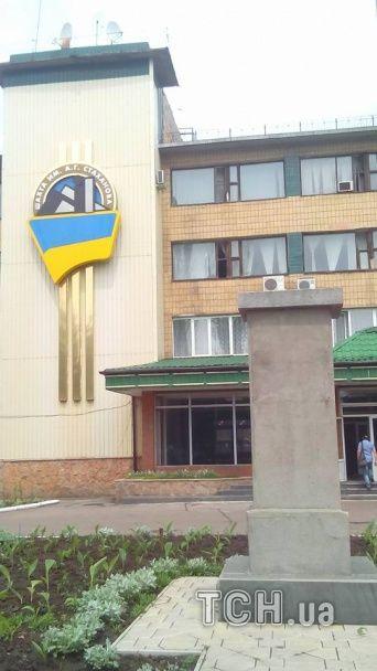 """На Донеччині """"декомунізували"""" одну з найбільших шахт імені Стаханова"""