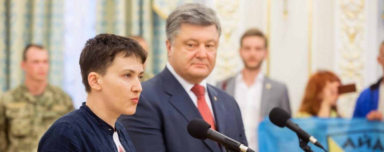 Порошенко викликав Савченко на зустріч