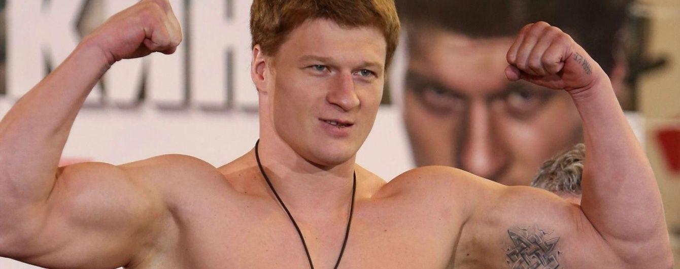 Россиянин Поветкин заявил, что готов победить Кличко