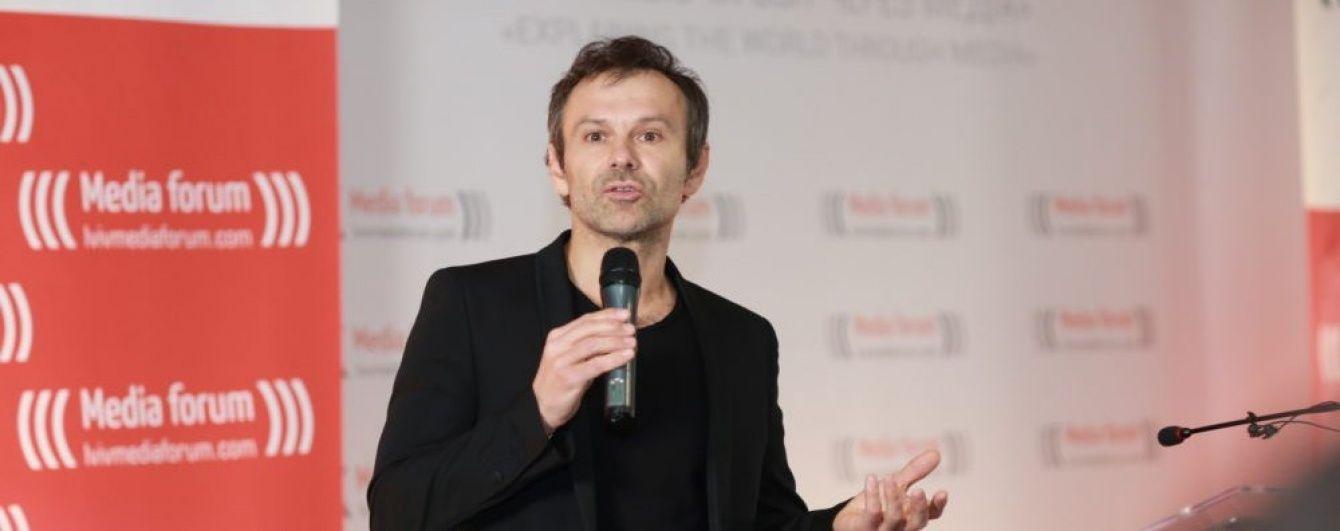 Лекція Cвободи. Вакарчук виголосив рецепт розбудови та об'єднання України