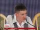 Перша прес-конференція Надії Савченко після звільнення з російського полону