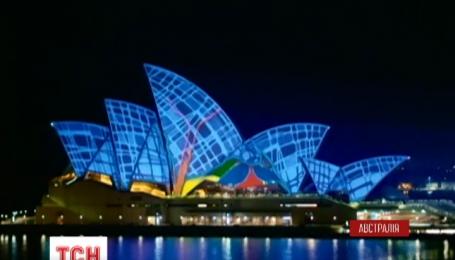 В Австралии стартовал ежегодный фестиваль света