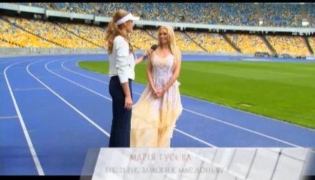Динамовец Олег Гусев помнит годовщины своей свадьбы