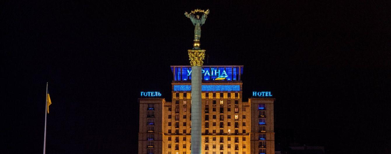 У Києві зросла вартість життя для іноземних гостей. Рейтинг найдорожчих міст світу