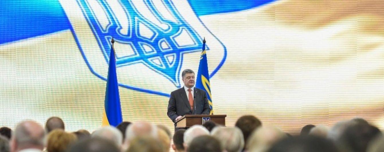 Виконання Мінських угод та озброєна місія ОБСЄ. Порошенко назвав умови проведення виборів на Донбасі
