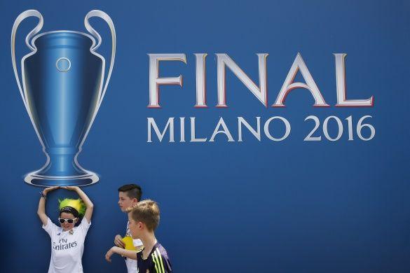 Ліга чемпіонів фінал Мілан