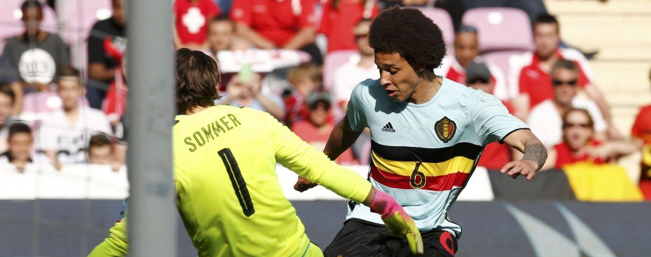 """Бельгійські """"червоні дияволи"""" обіграли Швейцарію в товариському матчі"""