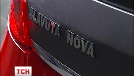 Завод ZAZ представил новый автомобиль Slavuta Nova