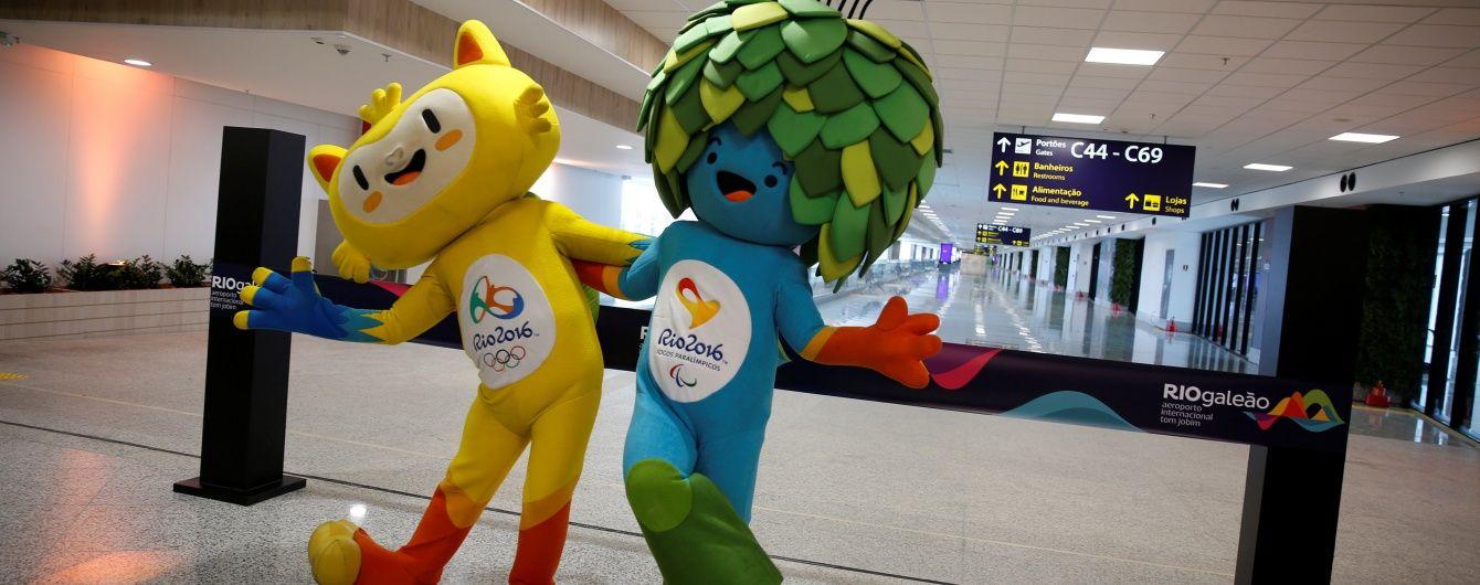 Офіційно. Російські легкоатлети пропустять Олімпіаду-2016