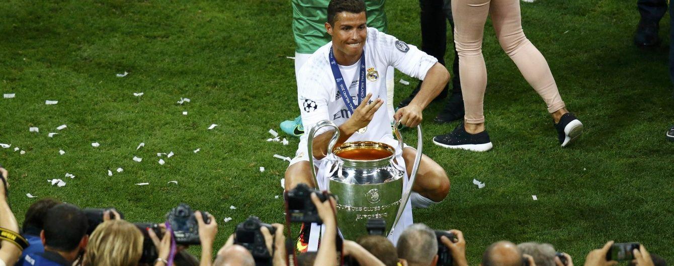 Роналду вчетверте поспіль став супербомбардиром Ліги чемпіонів
