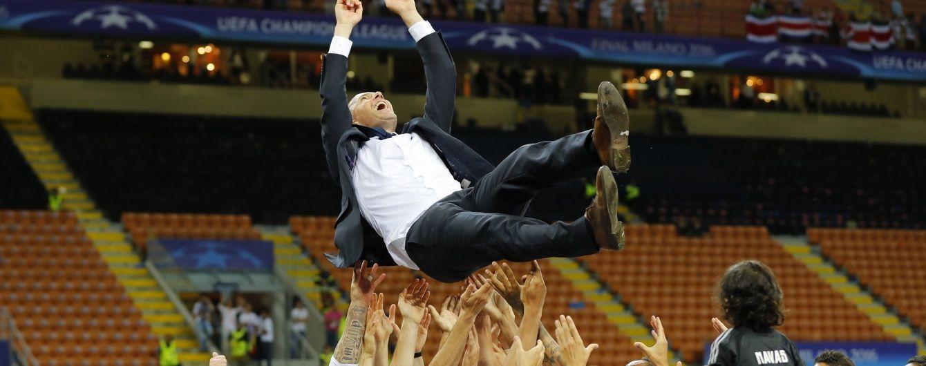 Зідан повторив досягнення топ-тренерів у Лізі чемпіонів