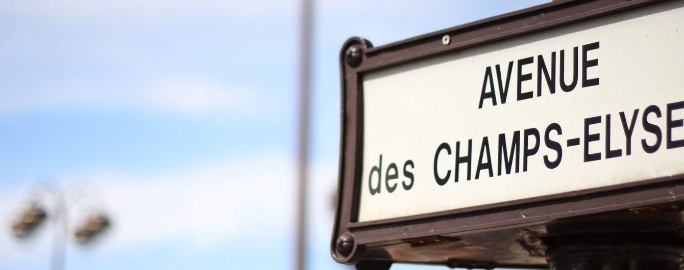Париж сколихнула загадкова стрілянина, у якій постраждав поліцейський