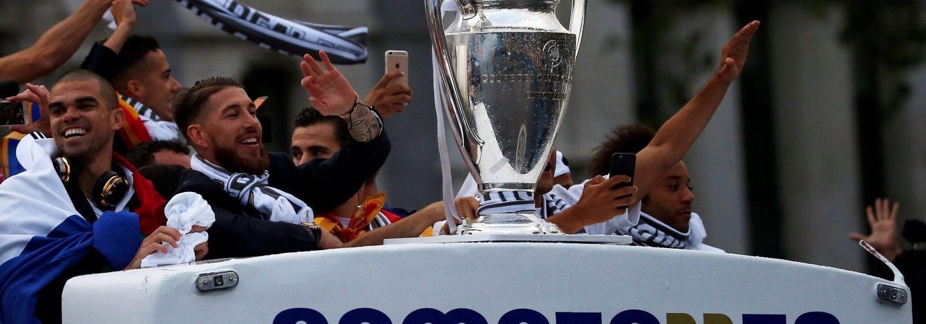 """Як """"Реал"""" святкував одинадцяту перемогу в Лізі чемпіонів"""