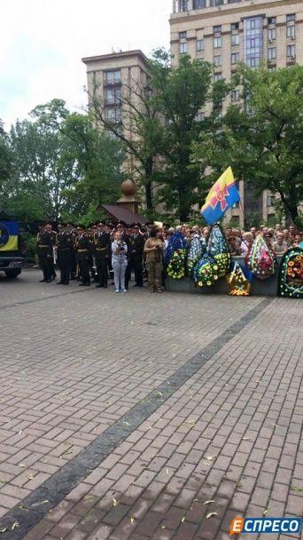 """У Києві прощаються з героїчним комбатом """"Мауглі"""""""