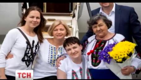 Как происходил обмен Савченко на ГРУшников