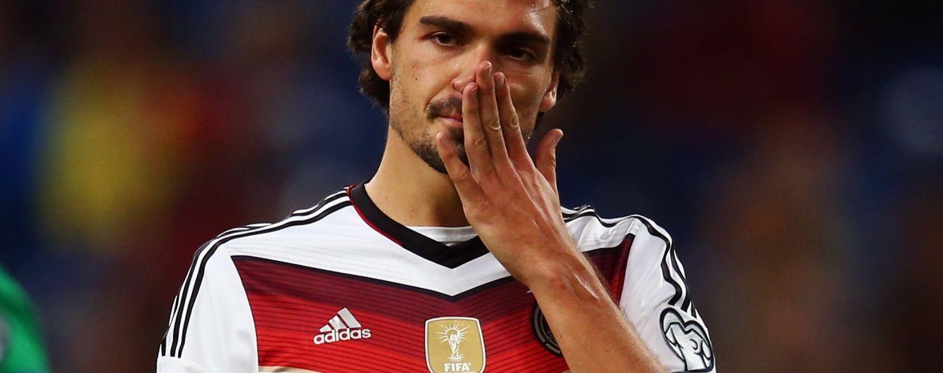 Ключовий захисник збірної Німеччини може не зіграти проти українців на Євро-2016