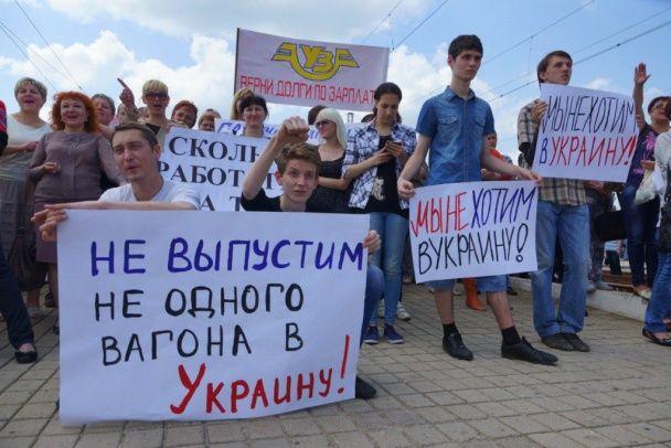 В окупованій Ясинуватій залізничники вийшли на мітинг вимагати грошей від України