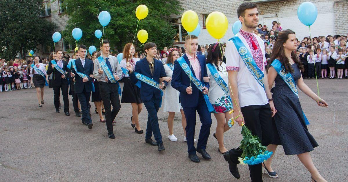 Когда украина отдаст долг россии 3 млрд последние новости