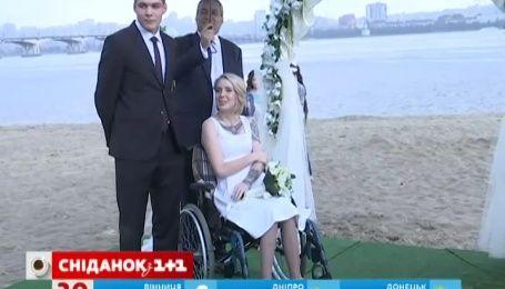 В Днепре вышла замуж легендарная волонтер Яна Зинкевич