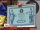 Ірині Галай, яка підкорила Еверест, вручили свідоцтво про рекорд