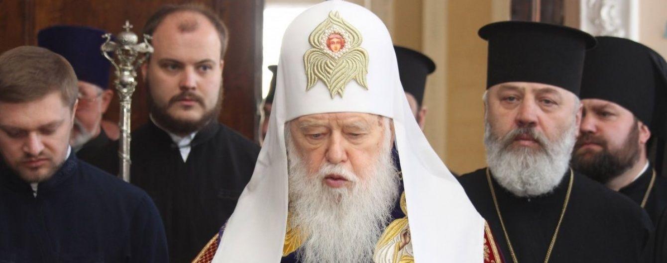 В УПЦ-КП официально разъяснили, за что патриарх Филарет покаялся перед Москвой