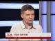 Надія Савченко в інтерв'ю ТСН.Тиждень розповіла, як вона звикає до життя після полону