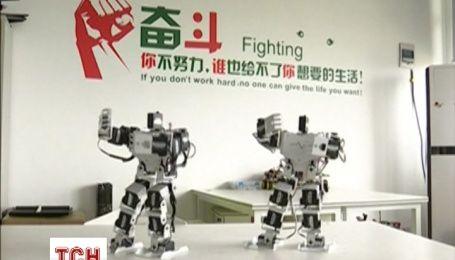 Студенты из Китая разработали роботов-близнецов, которые танцуют тай чи