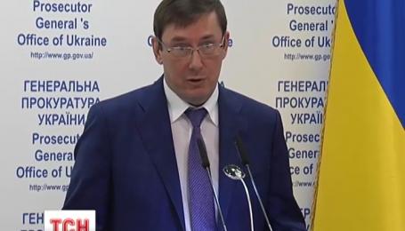 Луценко пообещал большие изменения в Генпрокуратуре