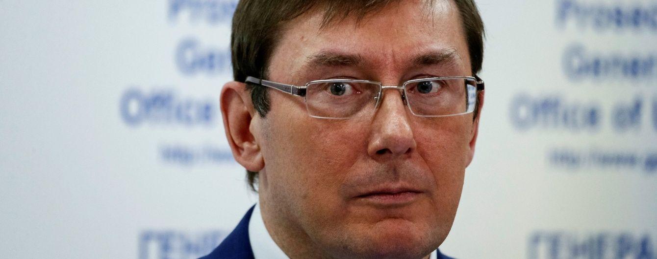 Луценко відсторонив прокурора Миколаївщини від виконання обов'язків