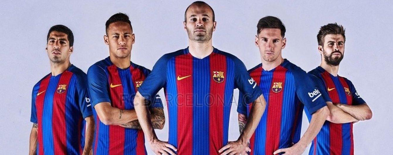 """""""Барселона"""" презентувала форму на сезон 2016/17"""
