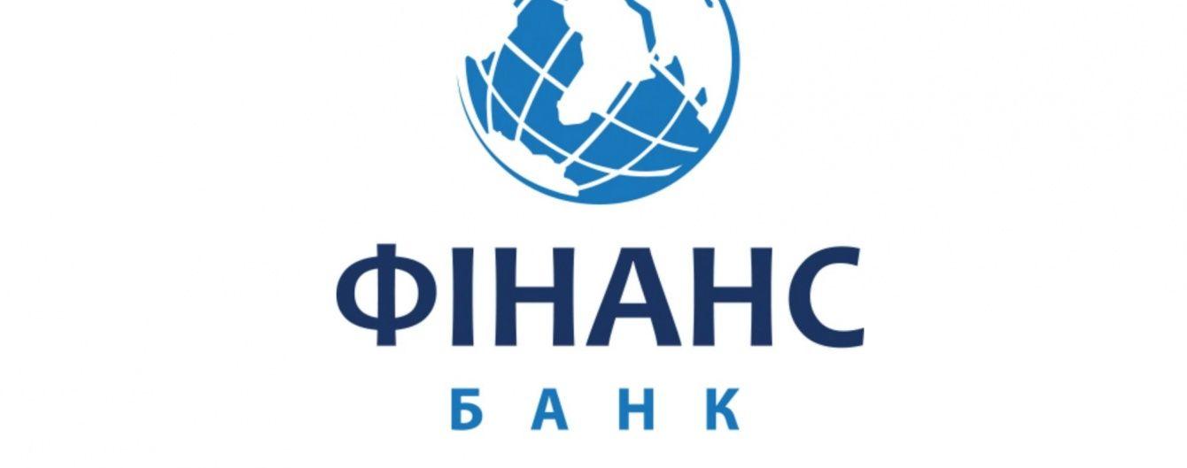 НБУ вперше дав згоду на самоліквідацію двох малих комерційних банків