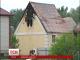 Будинок для літніх людей спалахнув через погану електропроводку