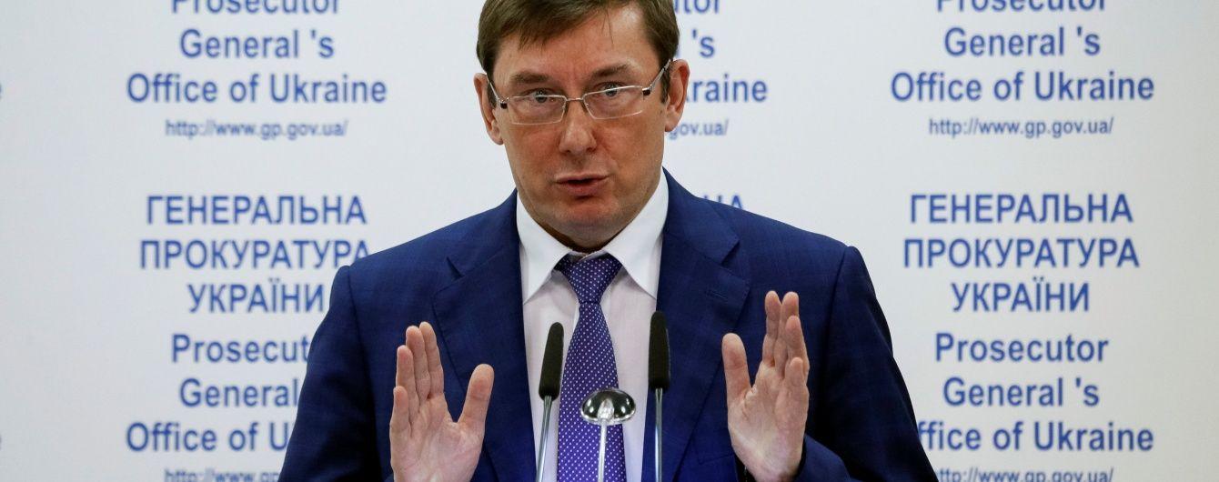 Луценко розповів, що зміниться в Україні за рік після його призначення