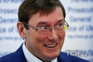 Луценко приоткрыл завесу над своим участием в президентских выборах