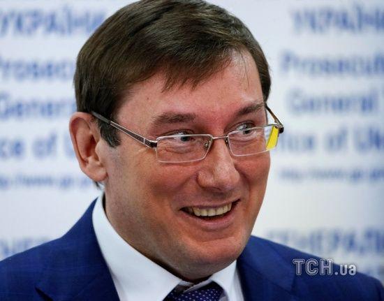 Луценко привідкрив завісу над своєю участю у президентських виборах