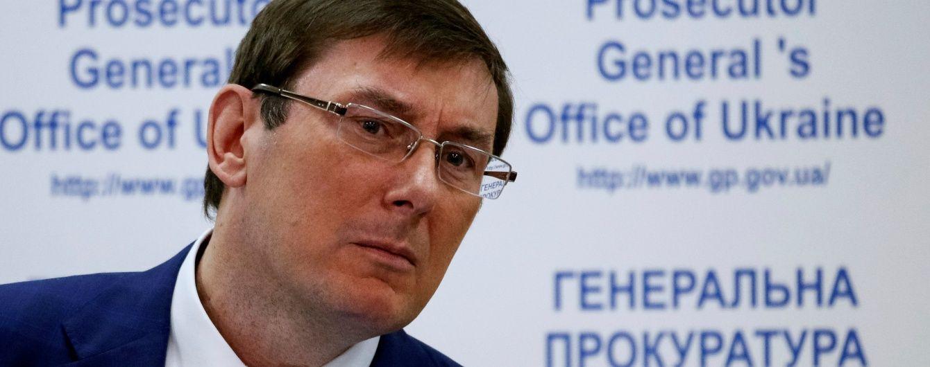 Луценко у вересні закликатиме ВР прийняти закон про видобуток бурштину