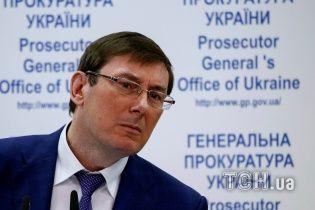 Луценко поділився враженнями від першої зустріч віч-на-віч із корегувальницею бойовиків