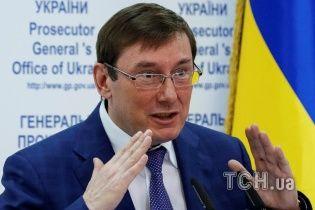 Янукович залишив у держскарбниці менше, ніж було в мене вдома після повернення з в'язниці - Луценко