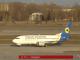 Зміни в авіаційних правилах призначення авіаперевізників на повітряні лінії, ухвалені Державіаслужбою, суперечать законодавству