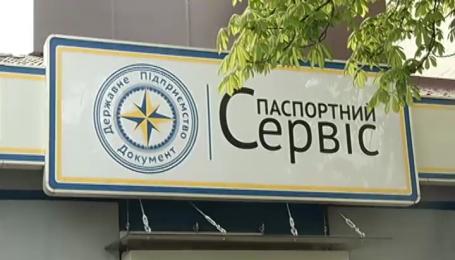 Кто будет набивать карманы за счет украинцев после отмен виз в Европу