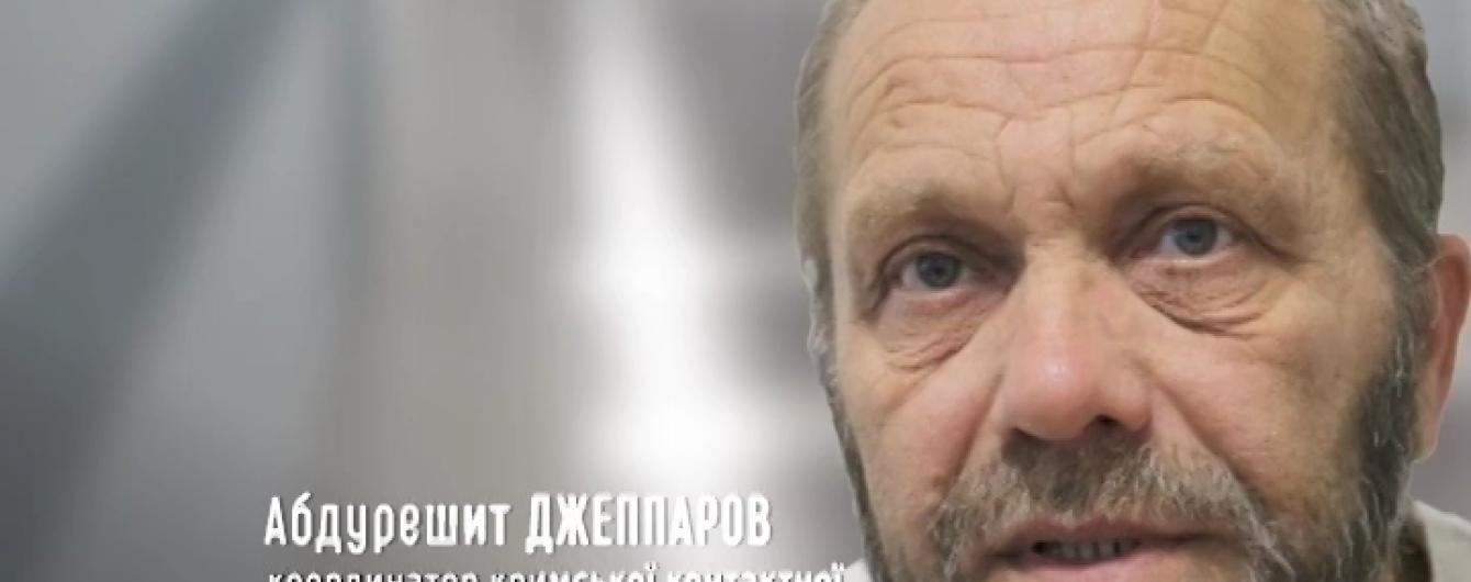 Правозахисник помітив небезпеку появи маніяків у Криму після вбивства кримської татарки