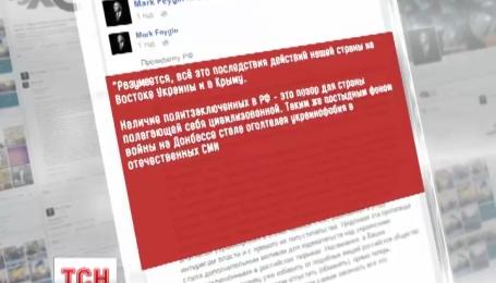 Адвокат Надії Савченко закликав Путіна звільнити усіх політв'язнів Кремля