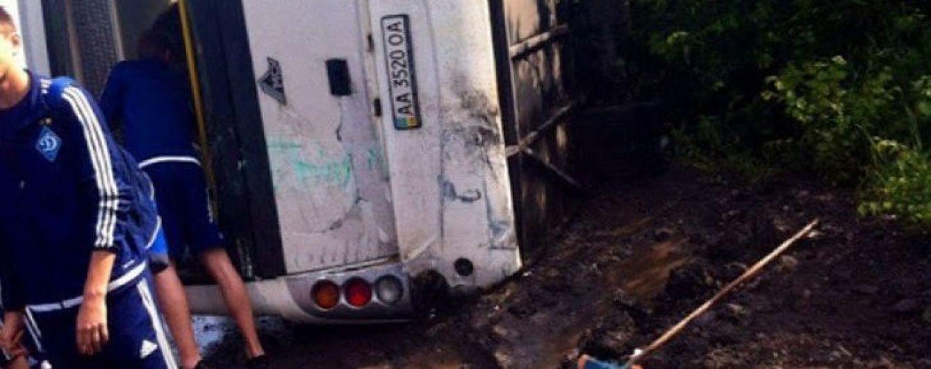 """Автобус із гравцями """"Динамо"""" потрапив в аварію"""