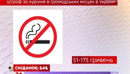 Сьогодні відзначають Всесвітній день боротьби з курінням