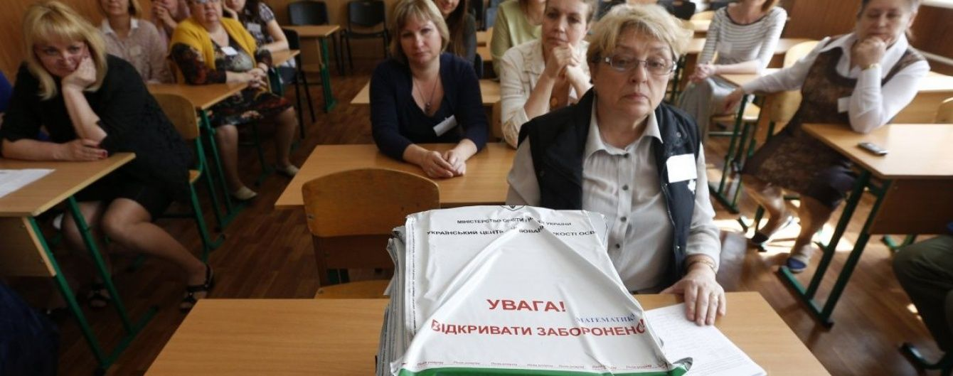 Обвинувачені в махінаціях із результатами ЗНО досі працюють у центрі якості освіти