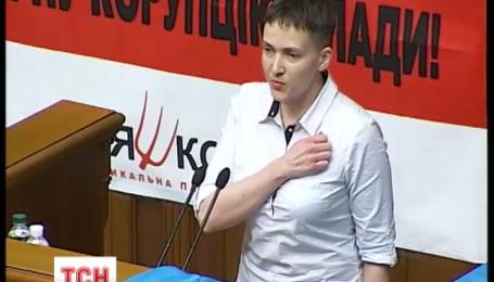 "Надежда Савченко ""дебютировала"" в роли народного депутата в стенах парламента"