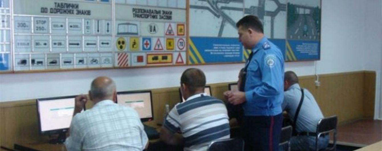 Складати іспити на водійські права українці будуть за новими білетами