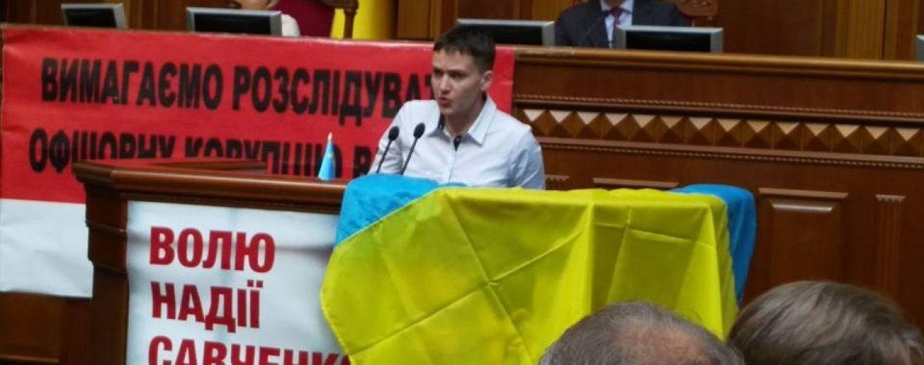 Емоційне виконання гімну та зміна плакату: Савченко уперше виступила у Раді