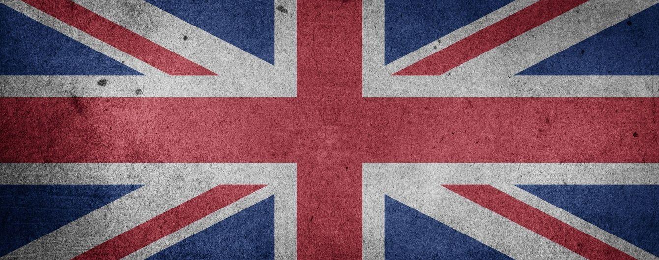 У Великобританії побудують першу за 20 років АЕС