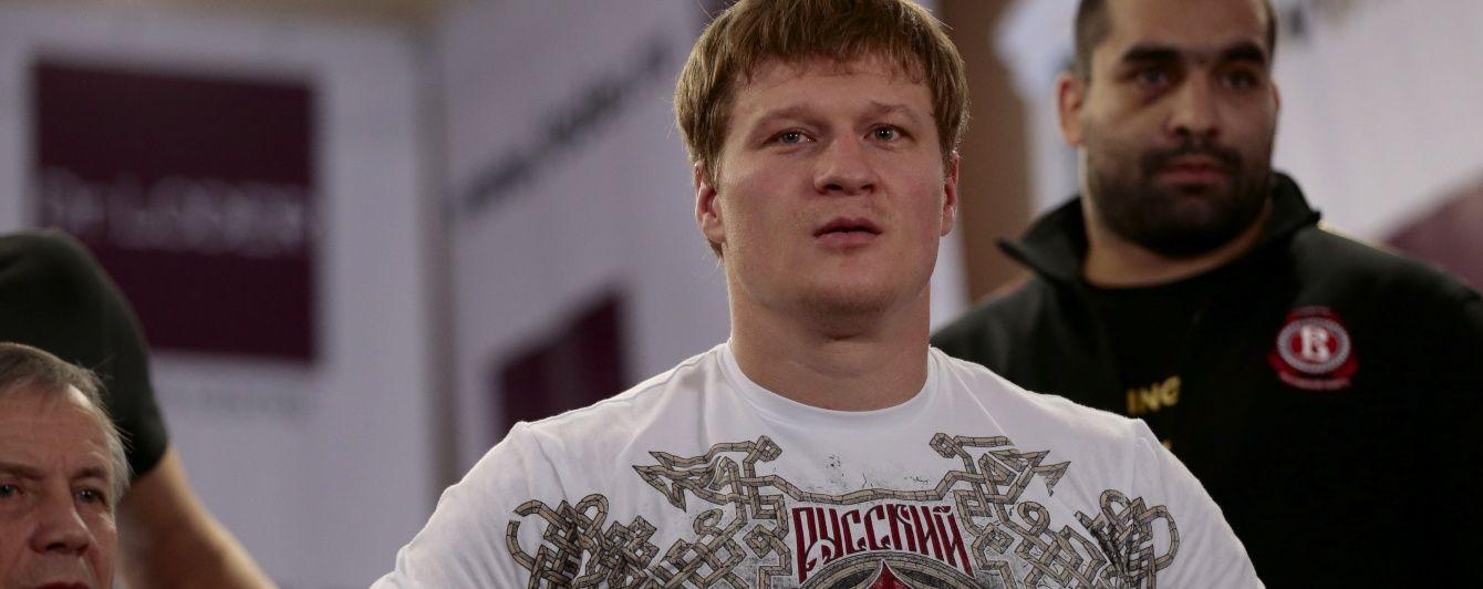 Повєткін зізнався, що російські спортсмени все життя приймали мельдоній